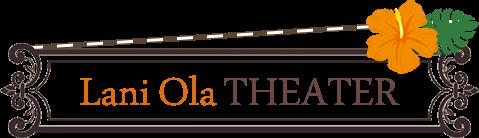 ラニオラ劇場