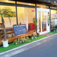 Lani Ola 横浜本店|店舗写真1